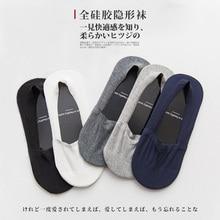 Boat Socks Men's Summer Thin Full Invisible Socks Low Top Low Top Socks Fashion Men's Non-Slip Socks