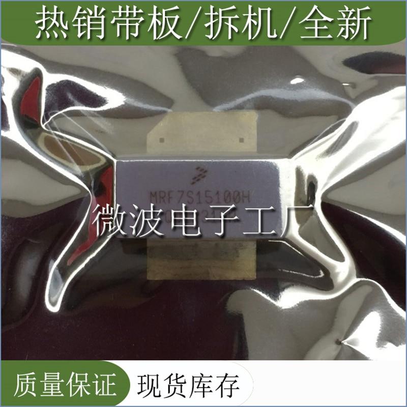 MRF7S15100H سمد رف أنبوب عالية التردد أنبوب وحدة تضخيم الطاقة