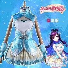 Anime sanal adols yeni size Season2 gül Barrett Isabella Holly çin tarzı özel elbise Cosplay kostüm H
