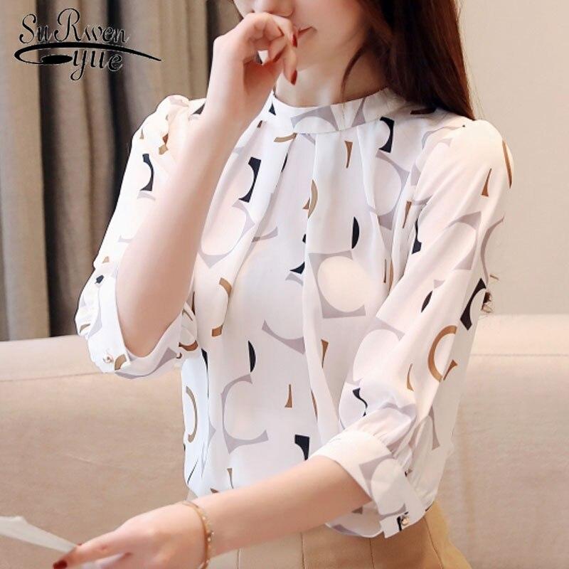 Блузка 2480 50 женская шифоновая в корейском стиле