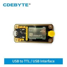 SX1262 Test Board Kits LoRa Module 5km Long Range 868M 915MHz Transceiver USB E22-900TBL-01 rf Development Board for E22-900T22S