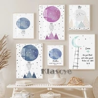 birth announcement baptism gift star poster moon prints canvas wall art painting kids room decor picture bedroom wall stickers
