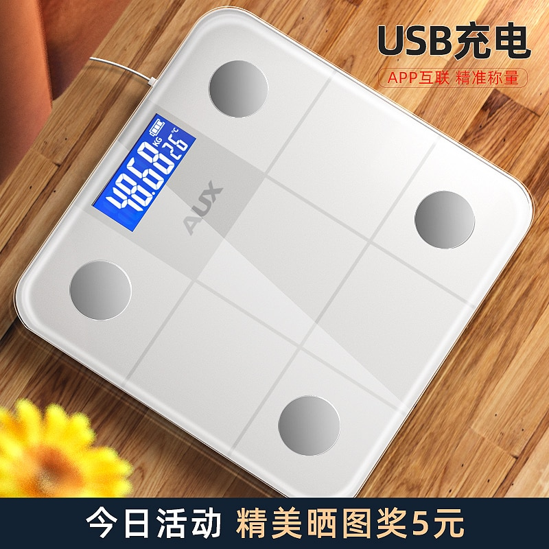 Digital Precision Scales Floor Electronic Weighing Led Bathroom Scale Usb Charging Pese Personne Household Items DE50TZC enlarge