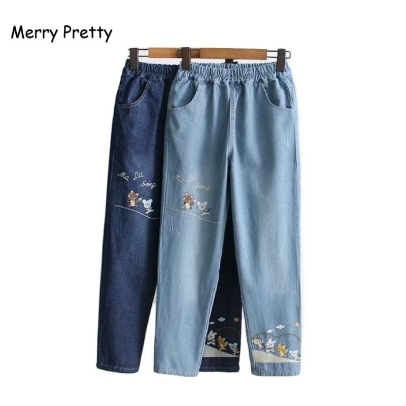سروال جينز نسائي من Merry pretty مزين برسومات كارتونية سروال جينز مطاطي عالي الخصر من قماش الدنيم بنطلون جينز فضفاض أنيق للأم
