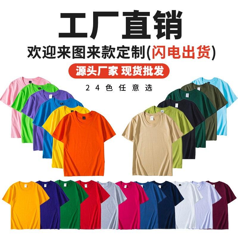 تي شيرت مصمم حسب الطلب قصيرة الأكمام الجولة الرقبة قميص الثقافية الإعلان قميص فضفاض وزرة الصيف قصيرة الأكمام