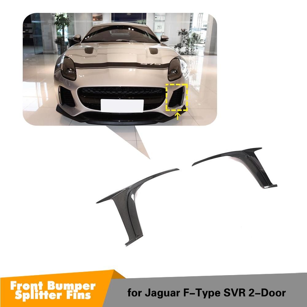 Плавники для переднего бампера из углеродного волокна для Jaguar F-type SVR 2016-2019, сплиттеры для переднего бампера, разветвители для переднего бампера, вентиляционные отверстия