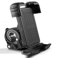 electric bike handlebar mobile cellphone mount clip navigation shock bracket support for safe travel