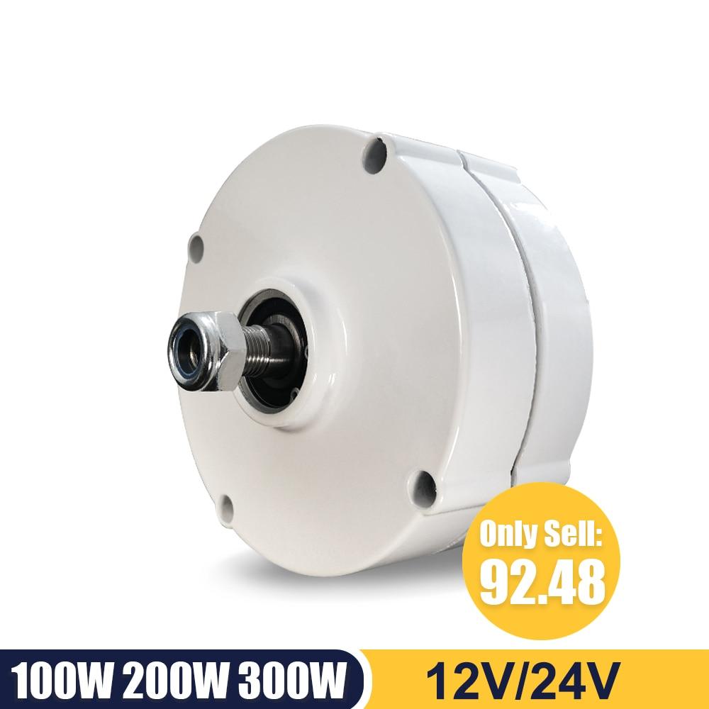 مصنع الصين 100 واط 200 واط 300 واط 12 فولت/24 فولت منخفضة السرعة مولد المغناطيس الدائم المحرك المنزلي DIY بها بنفسك توربينات الرياح