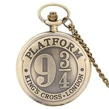 Hot Movie Extension King's Cross London 9 3/4 Platform Quartz Pocket Watch Bronze Full Hunter Neckla
