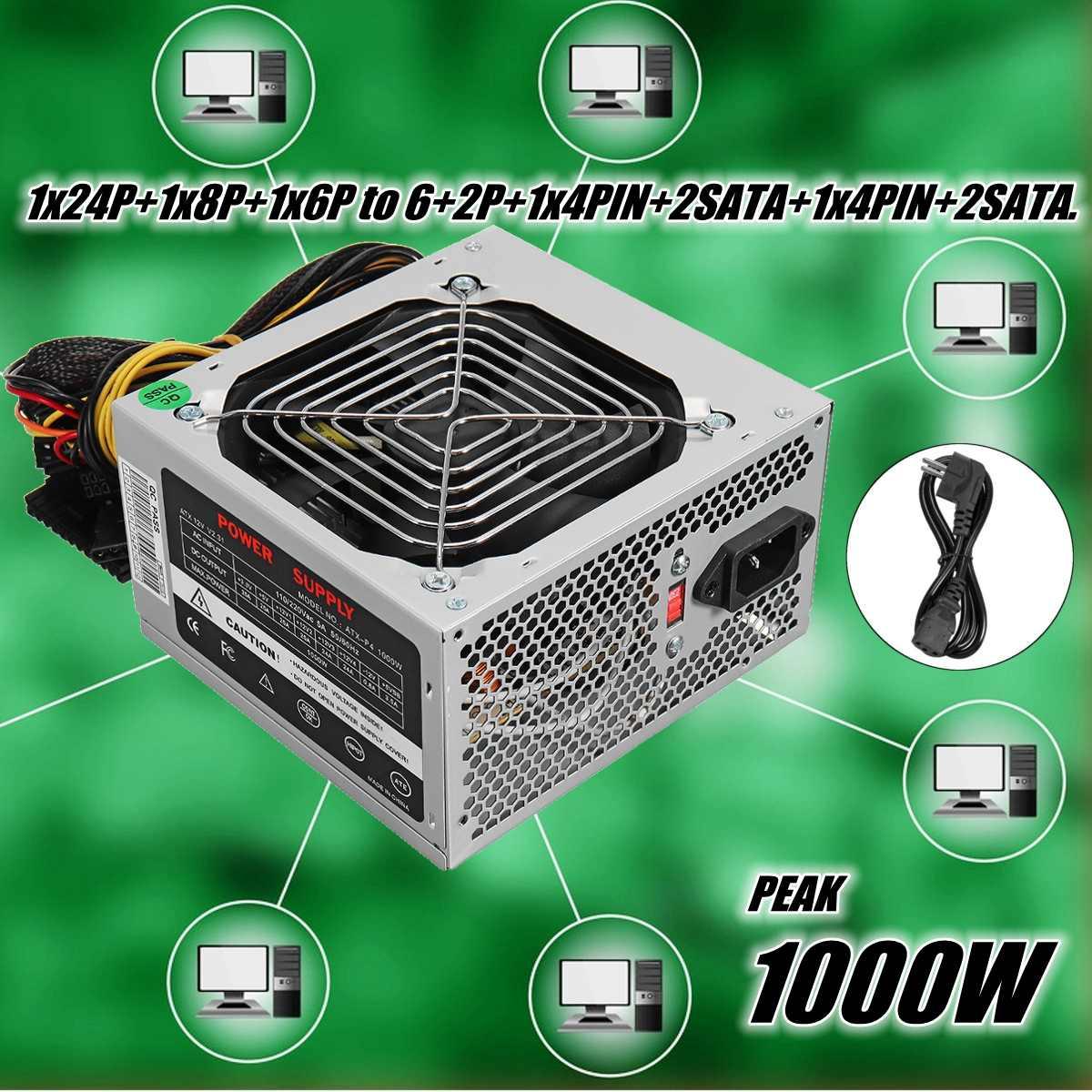 ماكس 1000 واط امدادات الطاقة PSU PFC مروحة كاتمة للصوت ATX 24pin 12 فولت جهاز كمبيوتر شخصي SATA الألعاب الكمبيوتر امدادات الطاقة للكمبيوتر إنتل AMD الفضة