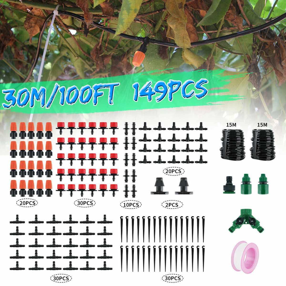 30M/100 pies riego automático de jardín sistema de riego por goteo ajustable 4/7mm Micro aspersor jardín Micro Drop Watering Kits