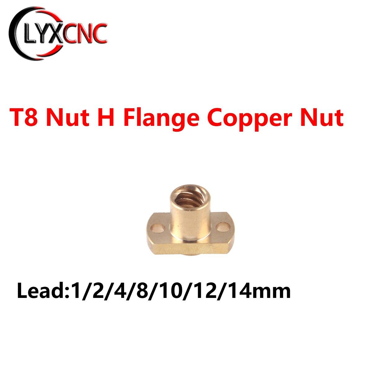 Фланцевая гайка T8 H, медная шаг свинцового винта T8, 1 мм, 2 мм, Lead1/2/4/8/10/12 мм, 14 мм, для винта T8, запчасти для трапециевидного винта 3D-принтера