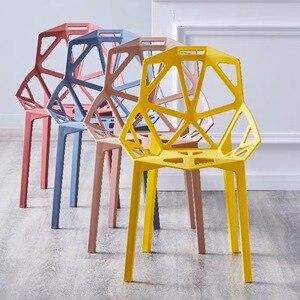 Living Room Furniture Home Chair Light Luxury Plastic Backrest Stool Desk Makeup Leisure Nordic Net Red Dining Modern Minimalist