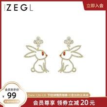 Zegl High-Grade Hollow Rabbit Stud Earrings Female Cute Animal Earrings Niche Design 925 Silver Need