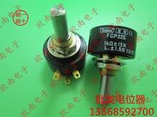 [VK] Оригинальный японский импорт Sibo sakae FCP22E 1K 2K прецизионный круговой проводящий пластиковый переключатель потенциометра
