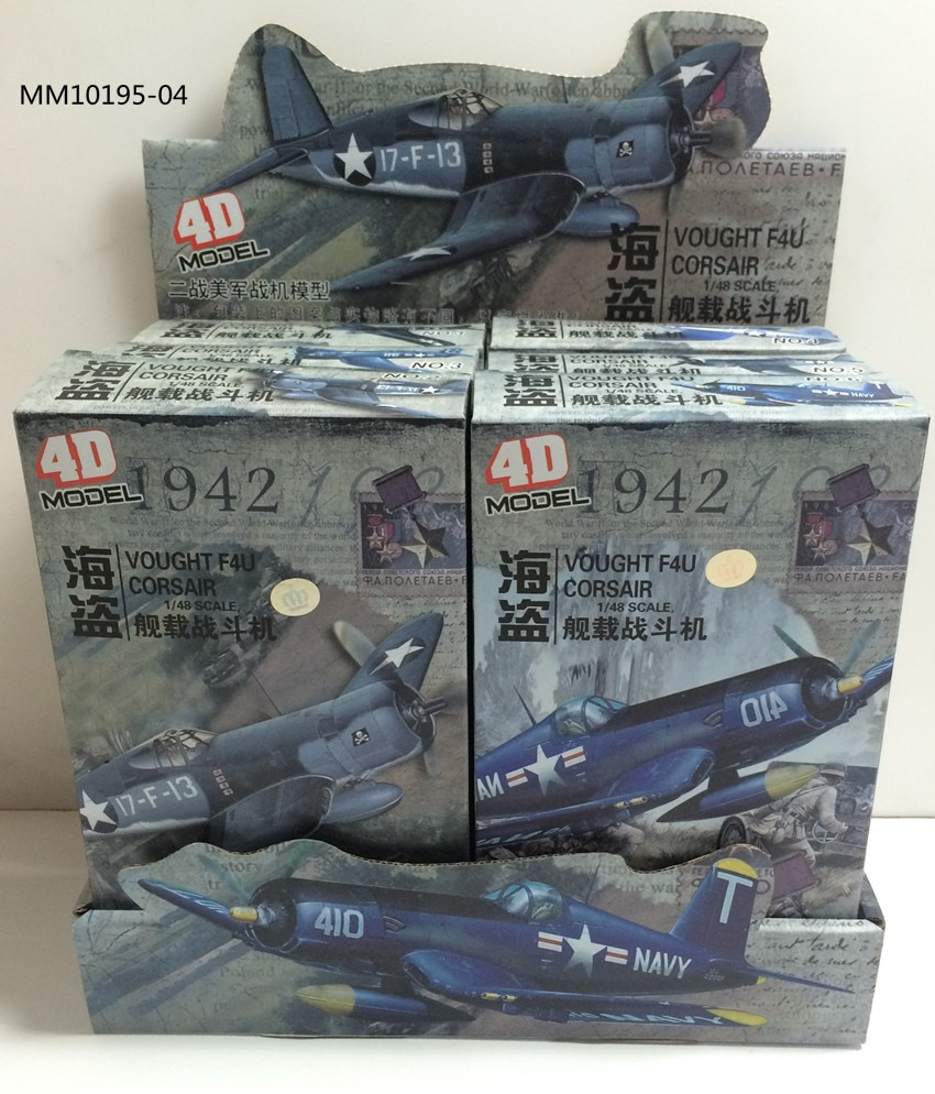 1 144 world war ii aircraft model alloy b 29 bombers of the b29 simulation model of static military decoration model 6pcs/set World War II the United States F4U Pirate Carrier Fighter 4D Assembly 1/48 Military Aircraft Model Toy