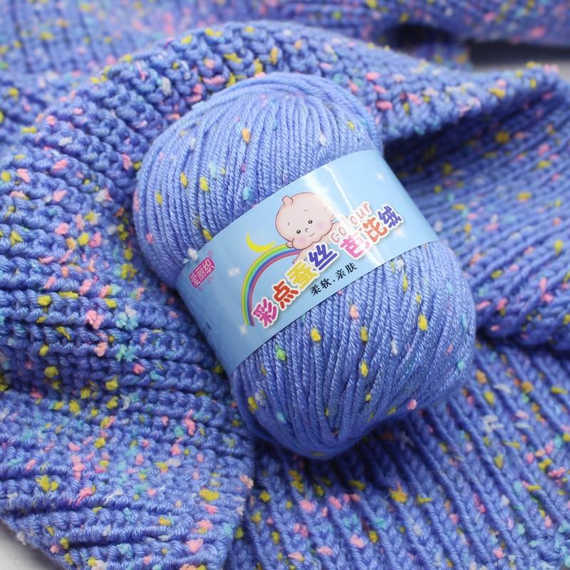 400g/lot  Crochet  Yarn For Hand Knitting Baby Warm Yarn Woven Bamboo Cotton Silk Line Thread Sewing Accessories
