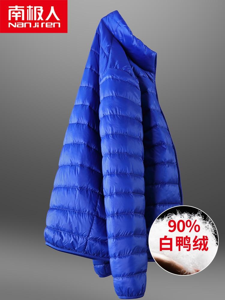 Легкая Мужская короткая куртка большого размера с капюшоном ультратонкая легкая теплая и непромокаемая куртка для молодых и средних лет