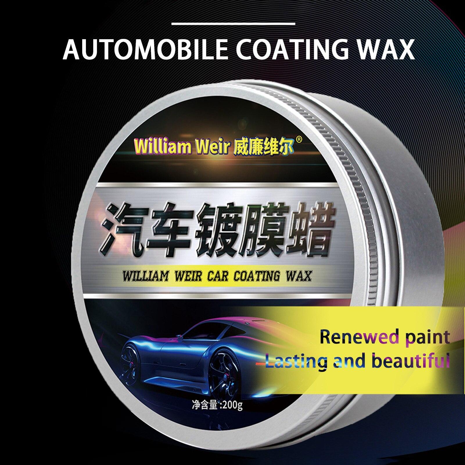 Восковой Воск Для Полировки Автомобиля, водонепроницаемый твердый автомобильный воск для защиты от загрязнений, для поддержания красоты