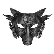 Halloween Cosplay wilk maska kostiumowa czapka kominiarka dla kobiet mężczyzn nadaje się do maskarady, karnawał, odgrywanie ról zabawki na imprezę