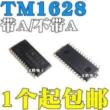 TM1628 HT1628 SM1628 HT1628B TM1628A SOP28, 6 pièces/lot, en Stock