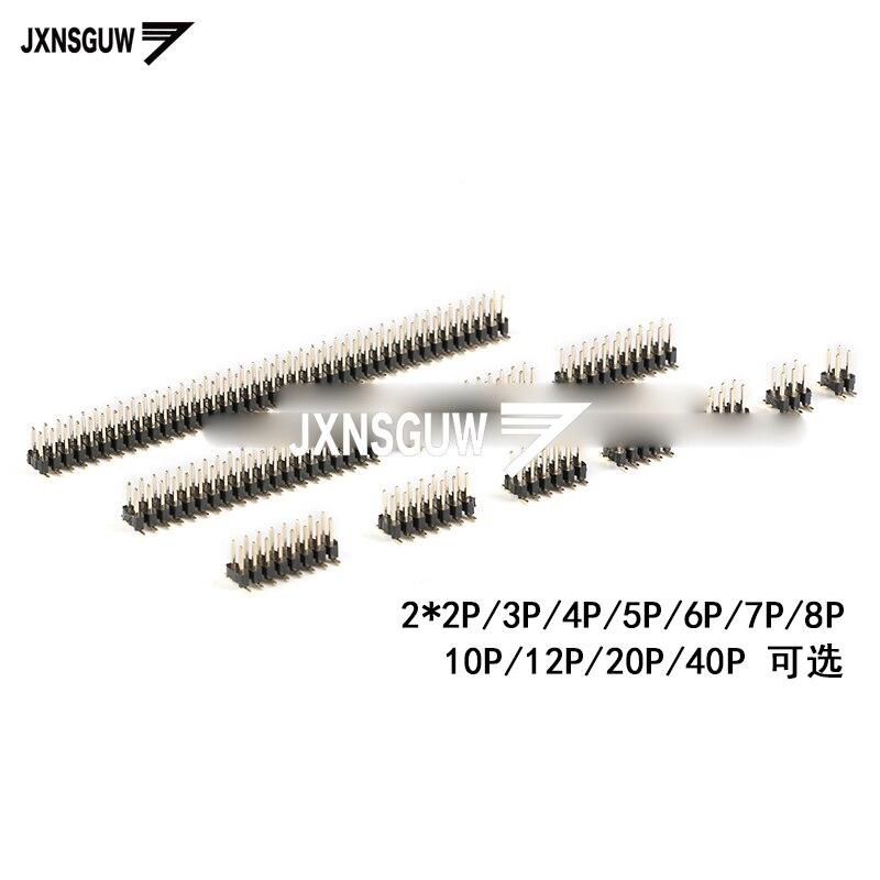 10 шт., двухрядные иглы SMD 2,0 мм, 2*2P/2*3P/2*4P/2*5P/2*6P/2*7P/2*8P/2*10P/2*12P/2*20P/2*40P ������������������ ���������� 2 ��������������