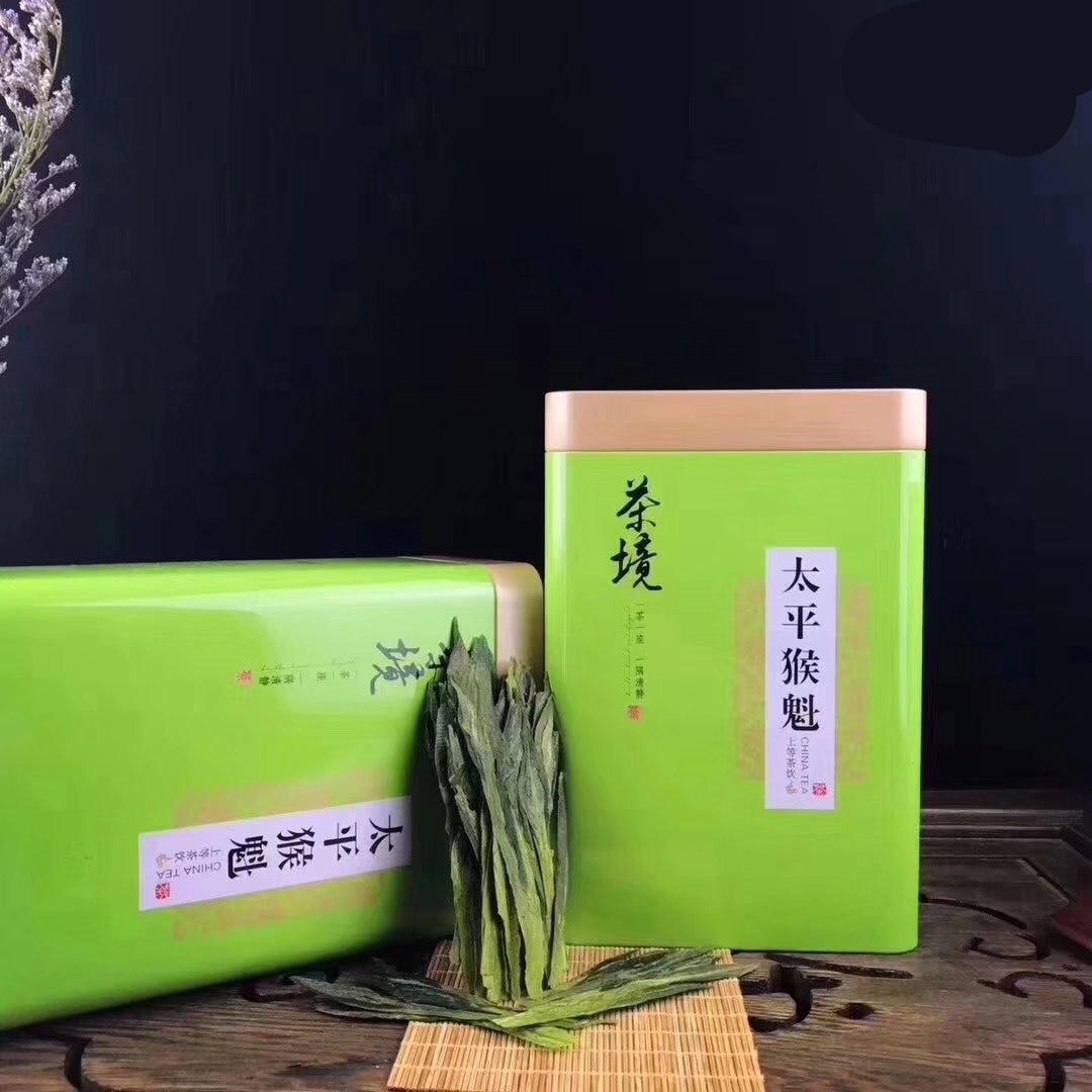 2021 ربيع الشاي انهوى Taipinghoukui الشاي كوي قرد الملك شاي صيني Taiping Houkui الشاي فضفاضة ل 250g هدية التعبئة الشاي