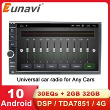 Eunavi Two 2 Din 7 Universal Android 10 Car Multimedia Player Radio Stereo 2din GPS Navigation DSP TDA7851 4G USB WIFI No Dvd
