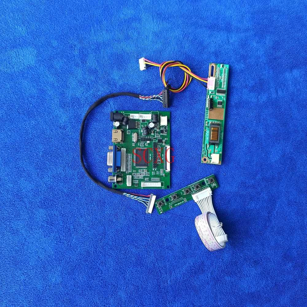LVDS 20 دبوس صالح LQ133X1LH27/LQ133X1LH63/LQ133X1LH82 HDMI متوافق AV VGA Kit1024 * 768 شاشات كريستال بلورية تحكم لوحة للقيادة 1CCFL