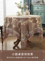 european style tablecloth thickened chenille rectangular tablecloth round tablecloth coffee table cloth chair cover