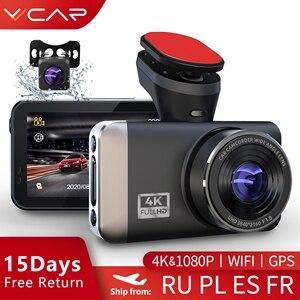 VVCAR D530 Автомобильный видеорегистратор Камера 4K + 1080P WIFI скорость N GPS Dashcam Dash Cam Автомобильный регистратор Spuer ночное видение