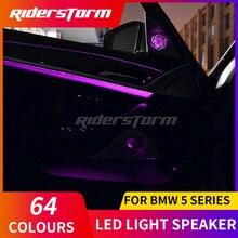 Diamond Dome tweeters voor BMW 5 serie G30 2018 jaar 7 serie G12 Auto speaker gesynchroniseerd met omgevingslicht speaker cover