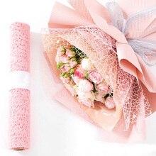 1PC Hollow Bouquet handmade DIY wrapping paper Scrapbook Decorative Wedding Flower Gift Craft Bouquet Wrap Jacquard Net