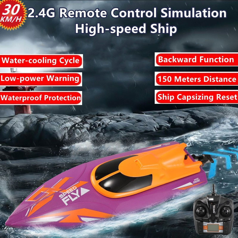 High-speed Water-cooled Cycle Remote Control Speedboat 30KM/H Low Power Reminder Waterproof Protection Capsizing Reset RC Boat