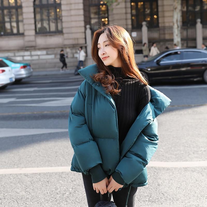 Women's winter skirt and jacket Bread, cotton Park slender jacket and apricot children's sex jacket winter women's jacket
