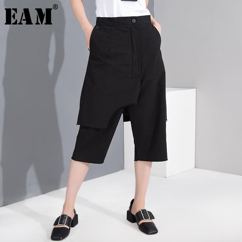 [EAM] cintura alta negro Split Joint falso dos pantalones Harem nuevo pantalones sueltos Fit mujeres moda marea Primavera Verano 2020 1W03901