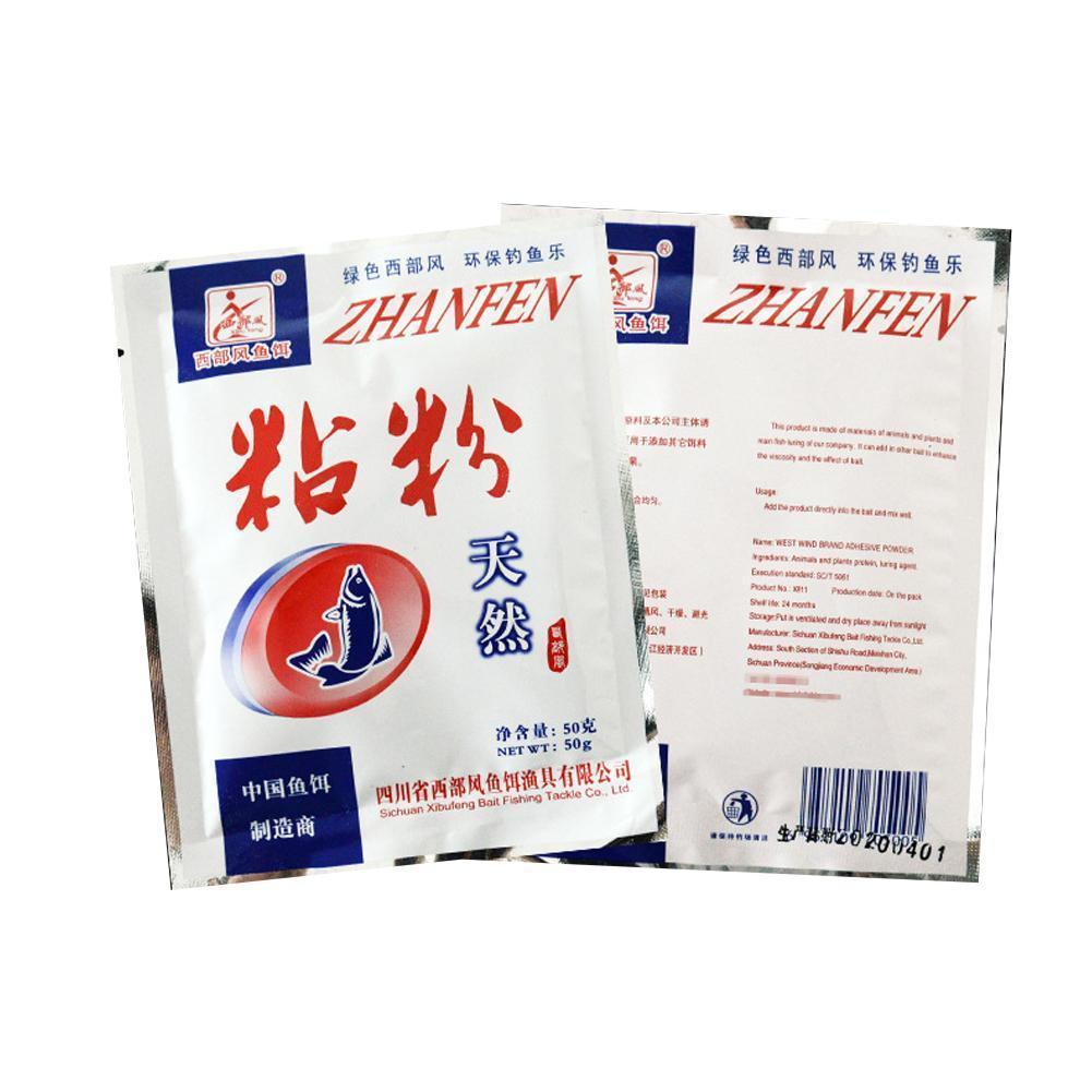 1 saco pegajoso em pó forte adhesive isca aditivos alimentador de pesca novos crucianos quente carpa groundbait aditivos para herabuna s3d6