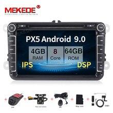 MEKEDE-écran tactile DSP RDS pour VWpassat b7 b6 golf 5 polo tiguan octavia   Android 9.0, bluetooth, 4 + 64G, IPS, 8 pouces