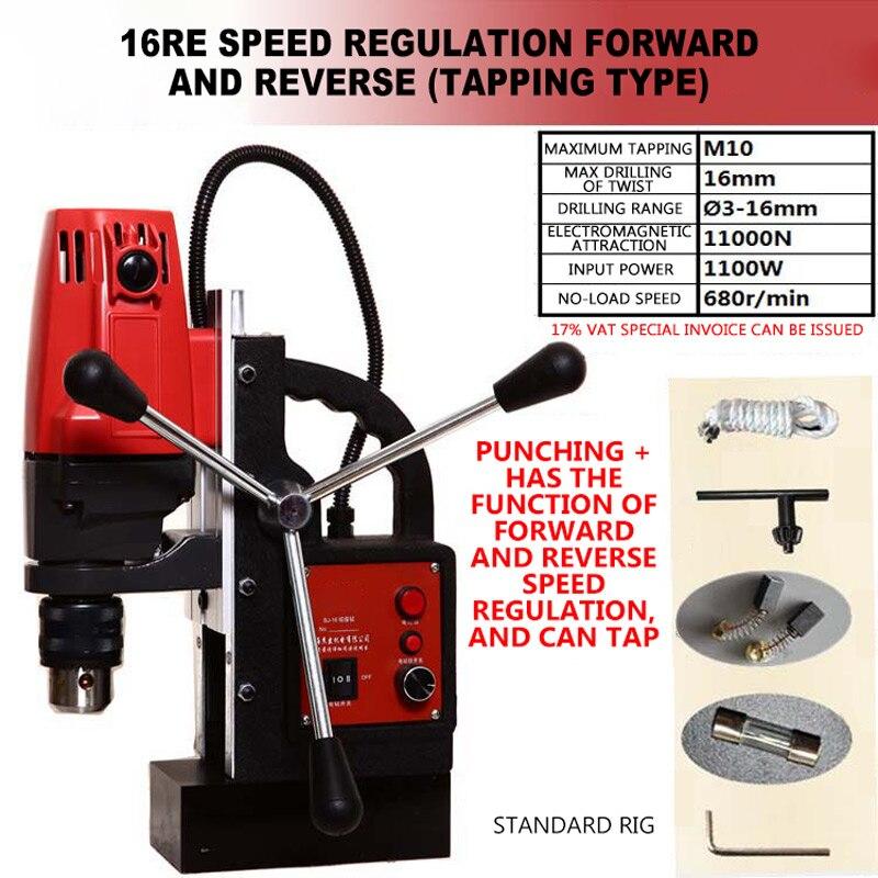 Magnética do Ferro da Sução da Broca Bate a Velocidade Ajustável para a Frente e a Broca Elétrica Reversa 110v – 220v Que