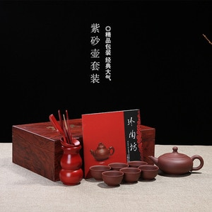 The cream recommended combination yixing recommended set of tea wholesale gift set custom lettering LOGO