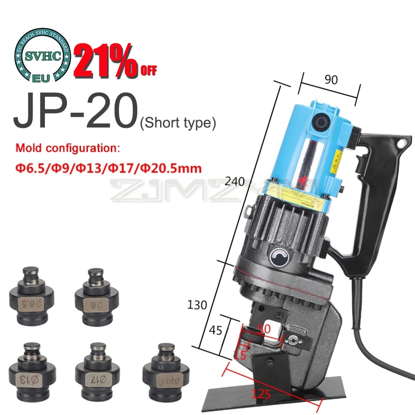 JP-20 220 فولت/110 فولت 900 واط 10T ماكينة ثقب الكهربائية الصلب الألومنيوم لوحة ثقب الناخس آلة تثقيب الحُفر ماكينة ثقب + 5 مجموعات من قوالب