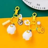 creative cartoon egg chick keychain fashion personality car key chain charm bag pendant keyring boy girl small gifts hot sale