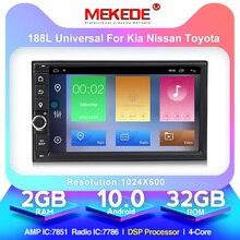 Lecteur DVD 2 + 32G Android 10.0   Pour Nissan, TOYOTA Honda, KIA, Hyundai, Lada, Renault, Mazda, universel, GPS, 2 din