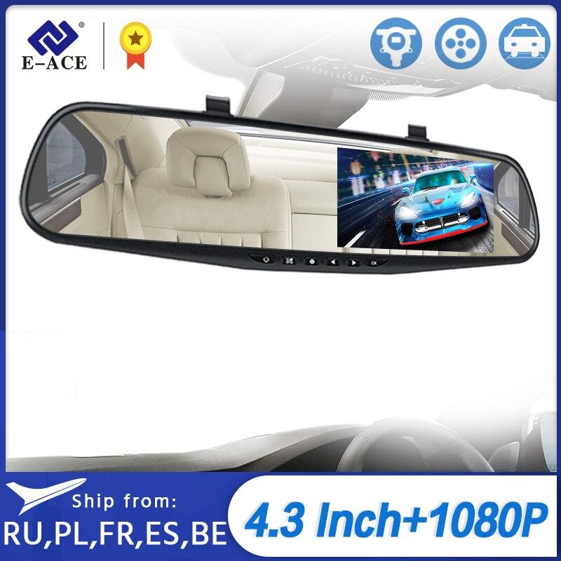 E-ACE Dashcam, espejo blanco Dvr, cámara de salpicadero de 4,3 pulgadas FHD 1080P, registrador automático con cámara de visión trasera, grabador de vídeo para Coche Dvrs