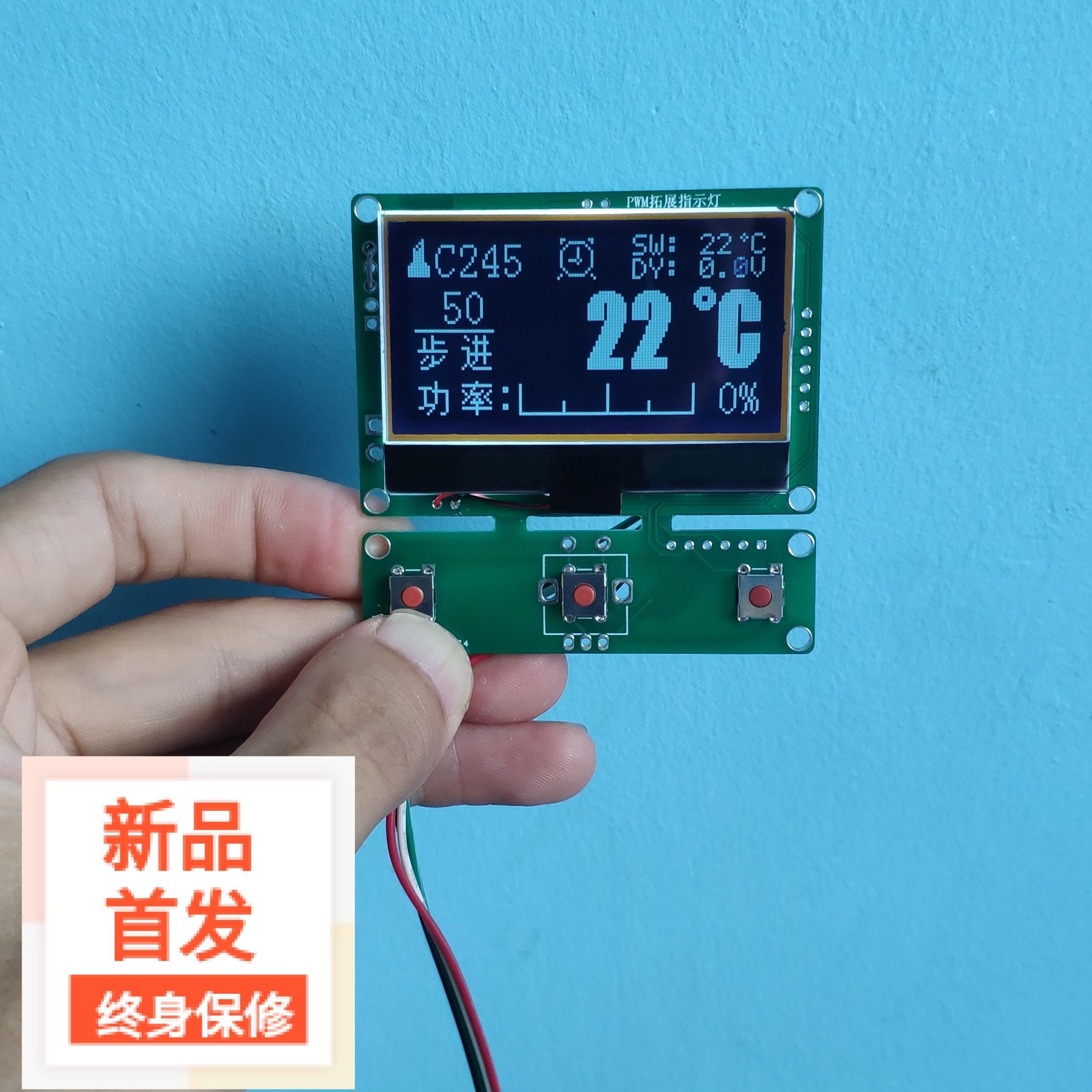 JBC245 | 210 لوحة التحكم الرقمية محطة لحام ذكية T12 لتقوم بها بنفسك عدة لحام حديد كهروضوئي أبيض 2020