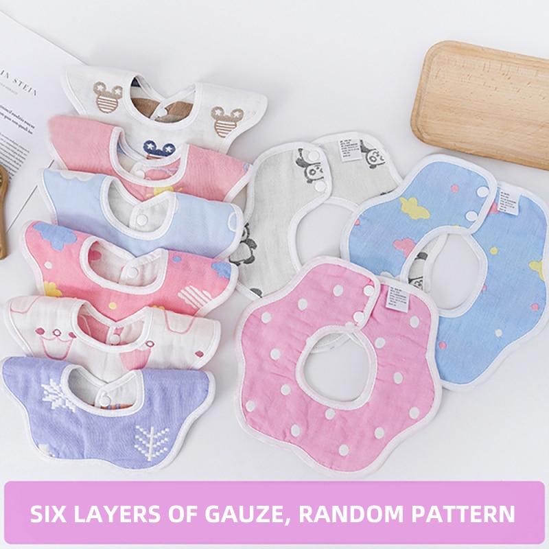 Детские слюнявчики, шестислойные хлопковые нагрудники, Слюнявчики для новорожденных с мультяшными лепестками, Слюнявчики, случайный стиль...