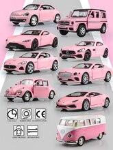 Fille jouets cadeaux pour petite amie RMZ ville rose série Diecasts jouet véhicules Simulation exquis modèle T1 Bus G63 136 alliage voiture