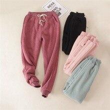 Lamb Cashmere High Waist Sweatpants Women Fashion Warm Plus Fleece Trousers 2020 Casual Loose Pants