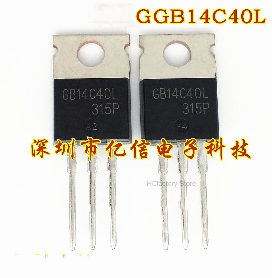 Новый оригинальный 5 шт. IRGB14C40L TO220 IRGB14C40 TO-220 IGBT GB14C40L GB14C40 оптом один стоп-дистрибьютор