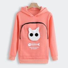 Pet Carrier Thicken Shirts Kitten Puppy Holder Animal Pouch Hood Breathable Sweatshirt For Children Ladies